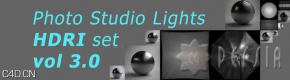 产品灯光HDRI素材 Photo Studio Lights HDRI vol 3.0