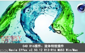 C4D R16插件:流体特效插件Navie Effex v2.50.12 R13-R16 MUS3 Win/Mac