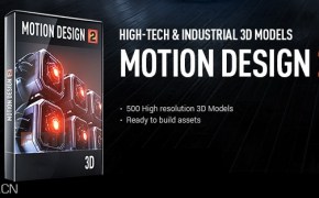AK E3D 高科技工业3D模型包 ight-tech / industrial 3d models